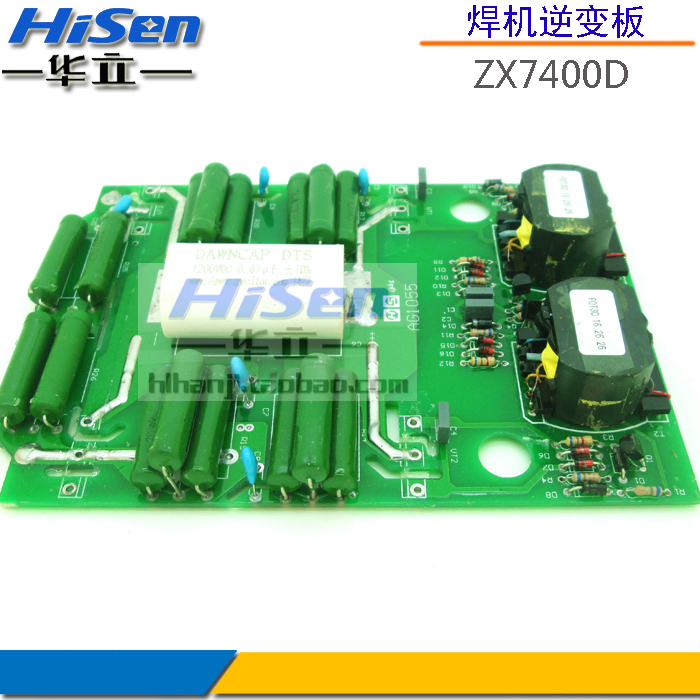 Inverter Welding Machine, Inverter Board, IGBT Single Tube Welding Machine, Drive Board, Welding Machine, ZX7400 inverter electric welder circuit board general money welding machine 200 drive board