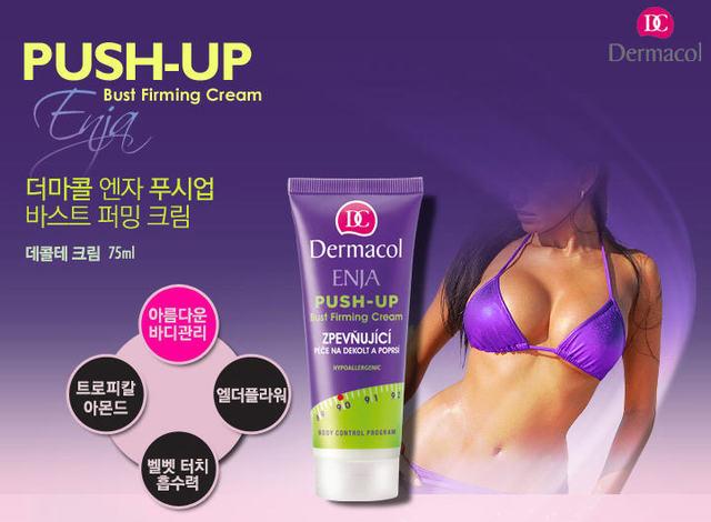 Coreia do creme do peito ampliação do peito creme bella deve-se creme potenciador Mama aumento de mama das mulheres