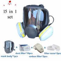 15 In 1 Volle Gesicht Gas Maske Atemschutz Malerei Sprühen Organische Gas Doppel Carbon Filter Industrielle Chemische Sicherheit Maske