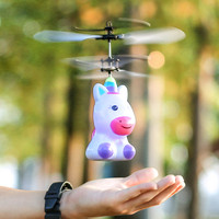 Hand Flying UFO robot toy LED rabbit toy Mini Induction Suspension RC Aircraft Flying Toy For children brithday Christmas Gifts