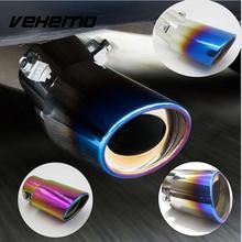 Vehemo автомобиль изогнутый хвост горло задний круглый глушитель выхлопной трубы Универсальный хром