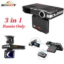 "SKydot Car-Detector DVRS 3 In 1 Car Camera Dash Cam 140 Degree 2.0"" Video Recorder G-Sensor Night Vision GPS Radar Detector DVR"