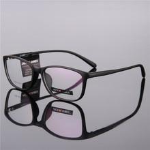Высокое качество Ретро очки оправа ультра-светильник TR90 очки 215 для мужчин и женщин полная оправа Близорукость Оптические очки