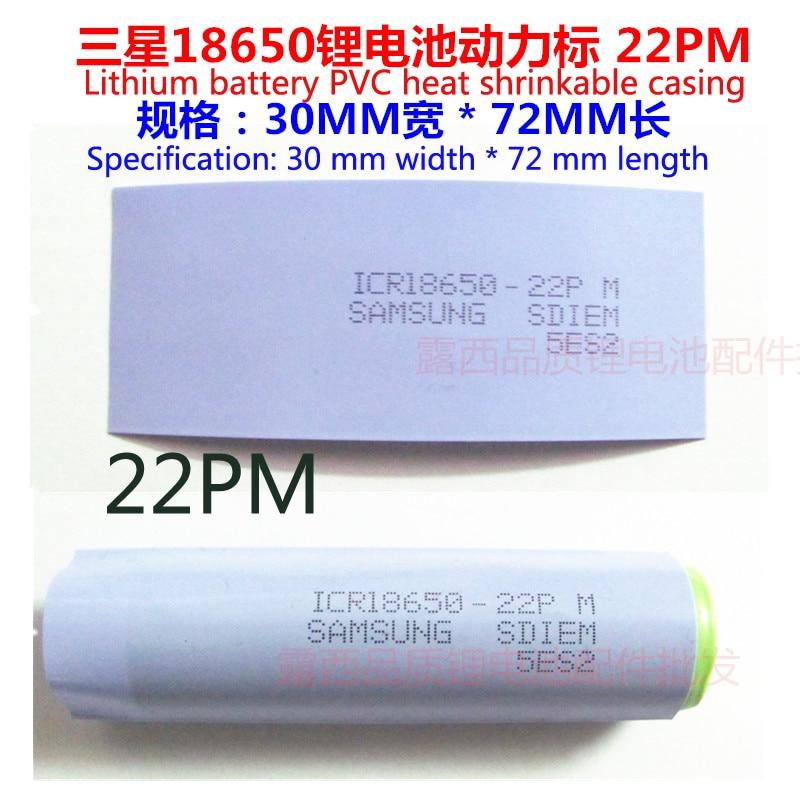 Купить с кэшбэком 100pc Section 18650 lithium battery encapsulation cortical heat shrinkable casing leather 22 f shrinkable film insulation casing