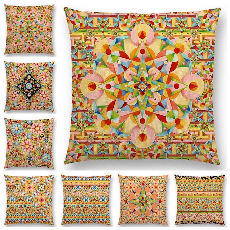 Arabesque Carousel Confection Bijoux Mandala Plaid Boho Chic Millefiori Gypsy Caravan Stripe Cushion Cover Sofa Pillow Case