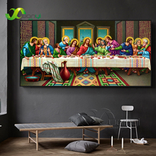 Last Supper Da Vinci Paintings Reproductions Wall Art Canvas Prints And Poster Jesus Christian Pictures Home Decor Cuadros