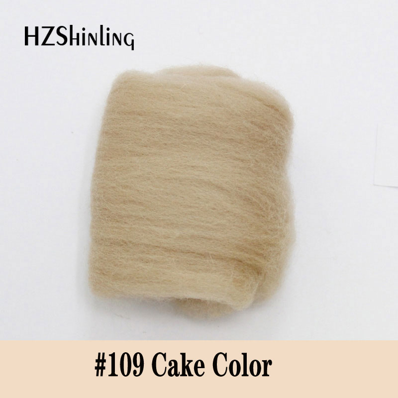 5 G Super Soft Felting Short Fiber Wool Perfect In Needle Felt And Wet Felt Cake Color Wool Material DIY Handmade