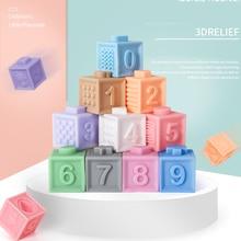 Купить с кэшбэком 1set Big Size Teether Baby Toys Montessori Waldorf Building Blocks For Kids Soft Glue Juggles Toy T0376