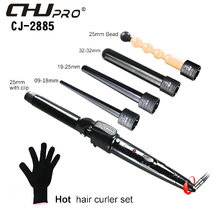 Good Quality 5 in 1 Ceramic Hair Curler Set LCD Hair Curling Iron Roller Interchangeable Hair Curls Wand Fashion Styling Tools 32mm ceramic anion hair curler comb hairbrush lcd curling straighting straightener brush roller iron fashion styling tools s34