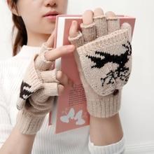 1 PAIR fingerless knitted gloves for women fingerless gloves winter guantes mujer handschoenen winter gloves women SEG0005