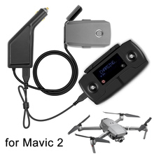DJI Mavic 2 Pro Zoom Car Charger for Battery Remote Controller Outdoor Travel Charging for MAVIC 2 Drone Smart Vehicle Charger