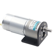 12V24V XD-37GB555 miniature DC gear reducer motor 15W low speed brush motor can be reversible motor adjustable speed motor ga12 n20 reducer motor 4mm shaft miniature low speed motor robot motor metal gear reducer