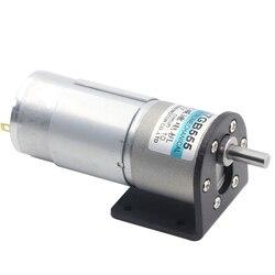 12V24V мотор-редуктор постоянного тока, 15 Вт, низкоскоростной мотор-щетка, регулируемая скорость двигателя