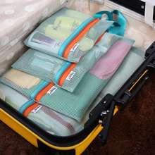 4 PCS Set For Clothes Tidy Travel Storage BagOrganizer Wardrobe Suitcase Pouch Travel Organizer Bag Case Shoes Packing Cube Bag drawing strap design gadgets storage nylon bag pouch set watermelon red 4 pcs