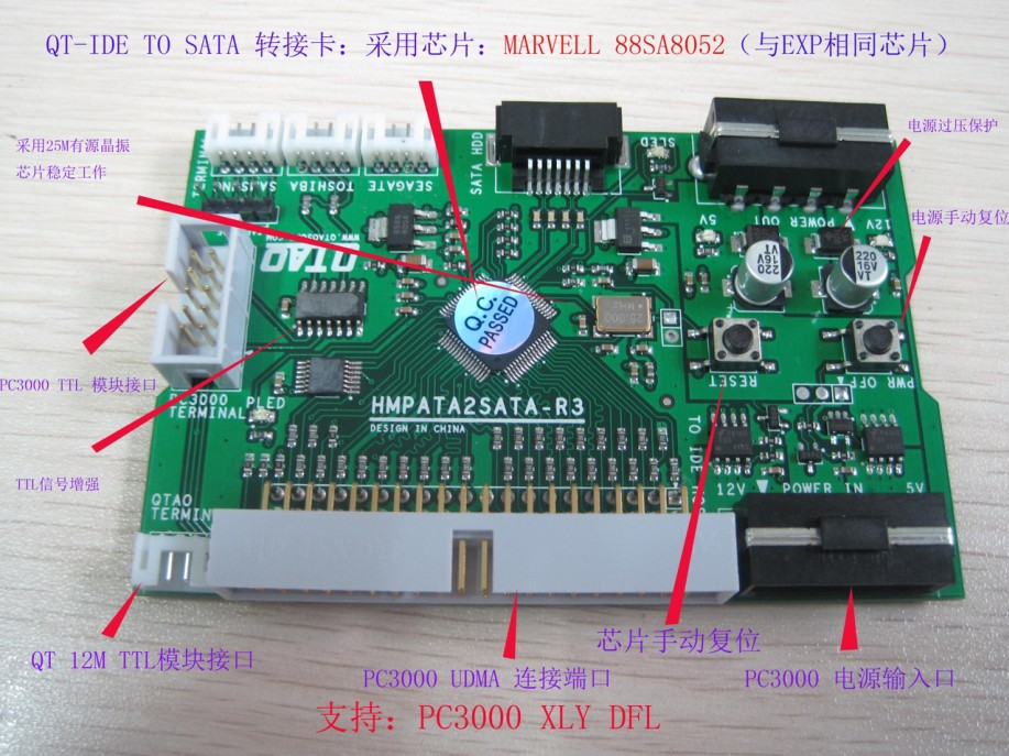QT-IDE to SATA card, pc3000 adapter card and jmicron chip contrast, speed 30% розетка qt tbsn 330