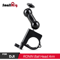 SMALLRIG DSLR Camera 30mm Rod Clamp to Ball Head Arm for DJI RONIN & FREEFLY MOVI Pro Gimbal Stabilizers 1927