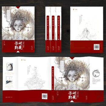 Inter Cicek Koleksiyonlari El Boyali Hat Up Boyama Kitabi