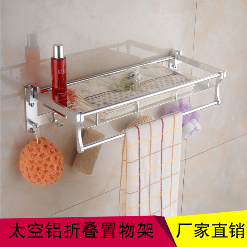 free shipping hot sale aluminum integrated board basket shelf bathroom towel rack towel rack bathroom shelf hot sale board game never have i ever new hot anti human card in stock 550pcs humanites for against sealed ship free shipping