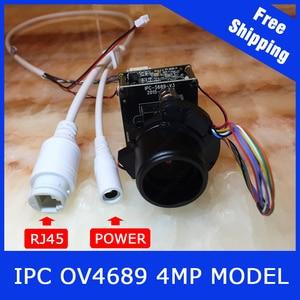 "Image 2 - IP كاميرا 4MP 2.8 12 مللي متر بمحركات التكبير والسيارات عدسة البؤري 1/3 ""CMOS OV4689 + Hi3516D CCTV IPC وحدة المجلس مع كابل شبكة محلية"