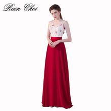 V Neck Evening Dresses Wine Red Chiffon Prom Gowns Dress Plus Size
