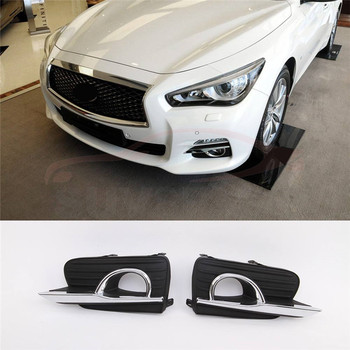 2 pieces ABS Fog Light Cover Fit for 2014 2015 2016 2017 Infiniti Q50 Left & Right
