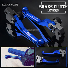 CNC Pitvot Dirt Brake Clutch Lever Motocross Motorcycle For YAMAHA TTR250/TTR600 XTZ250 XT250X TRICKER  Handle Perch Levers free shipping ed skid plate guard fit for yamaha xg250 tricker xt250x serow250
