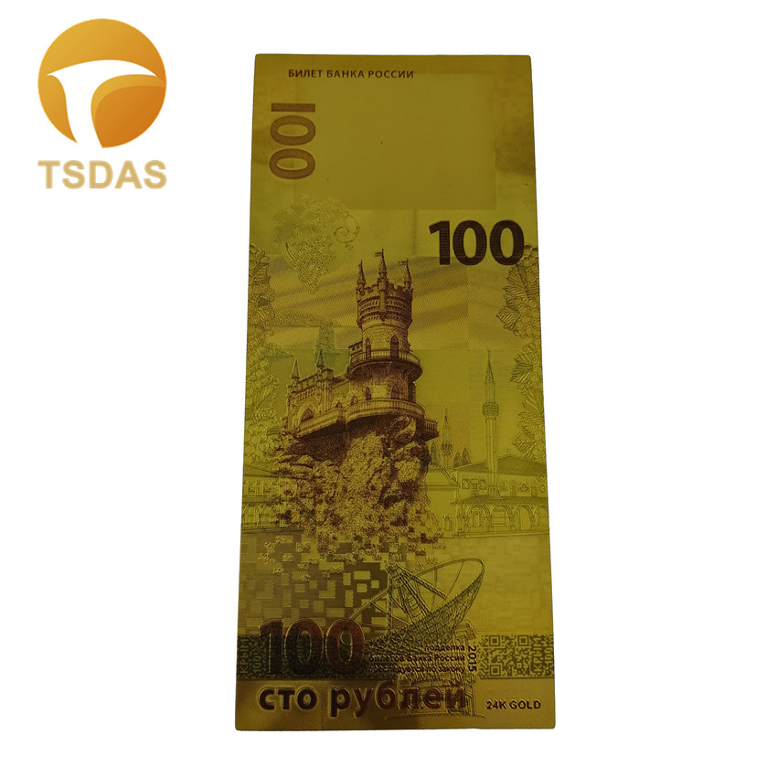 2018 Russia Gold Banknote 100 Ruble Gold 999999 Banknote Currency Bill Collection