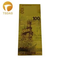 2018 rosja złoty banknot 100 rubla złoto 999999 banknotów bankot  waluta kolekcja