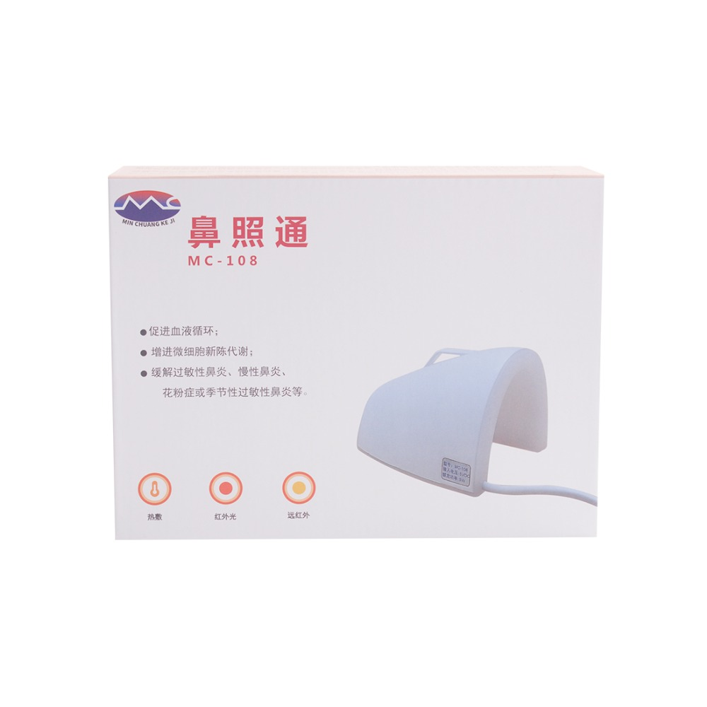 Laser Rhinitis Treatment Instrument Snore Stop Allergy Chronic Rhinitis Hay Fever Reliever Sinusitis Cure Nose Massage