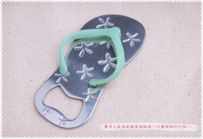 2c92a945d035 Hot sell wedding giveaways and gift Flip flop wine bottle opener with  starfish design wedding favor guest gift 200PCS LOT-in Openers from Home    Garden on ...