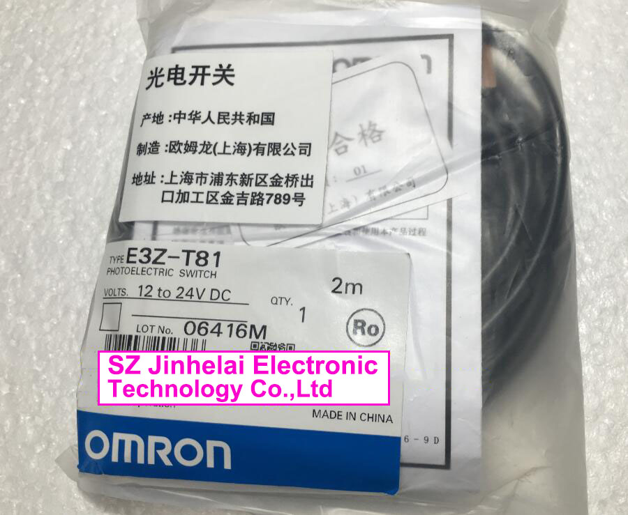 New and original E3Z-T81,  E3Z-T81A OMRON  Photoelectric switch   Photoelectric sensor    2M   12-24VDC 100% new and original e3x na11 e3x zd41 omron photoelectric switch 12 24vdc 2m