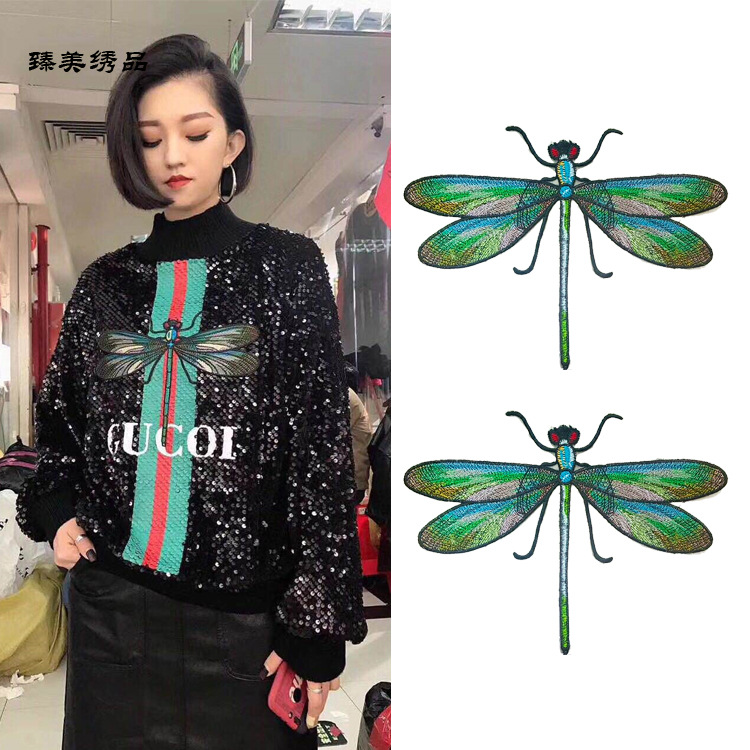 2019 New Fashion DIY Applique Water Soluble Embroidery  Costume Decoration Dragonfly Pattern Colorful Decals  Accessories