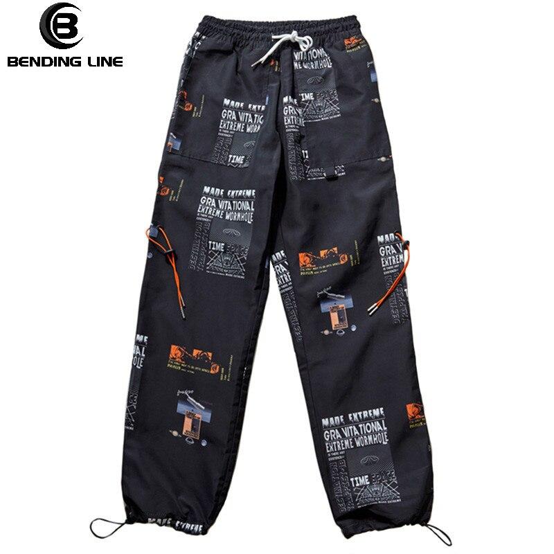 Joggers 2018 Summer Hip Hip Pant Star Print Men Harajuku Sweatpant Streetwear Fashion Casual Track Pants Sweat Trousers