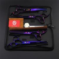 Purple Dragon Brand Pet Grooming Scissors Set 7 Inch Professional Japan 440C Dog Shears Hair Cutting