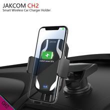 المحمول JAKCOM الذكي الهاتف