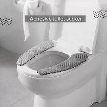 Bắc Âu Mùa Đông Dày Vệ Sinh Nệm Ghế Ngồi Mềm Mại Có Thể Giặt WC Nắp Bồn Cầu Bọc Closestool Thảm Ghế Ốp Lưng Phụ Kiện Phòng Tắm