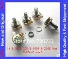 Free Shipping 10pcs Potentiometer 1K Ohm 5K Ohm 20K Ohm 100K Ohm 220K Ohm Assortment Kit each of 2 PCS