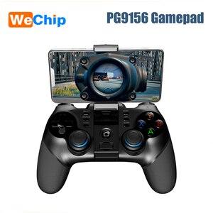 Беспроводной геймпад Wechip PG9156, 2,4G, Android, мобильный телефон, ПК, без рук, для PUBG приемника, игровой контроллер, джойстик