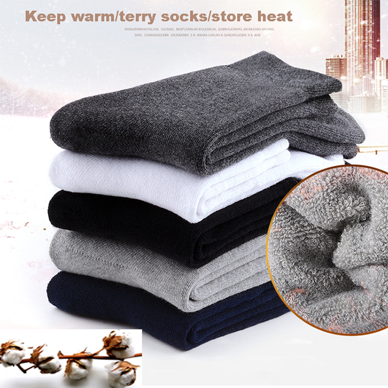 Winter Men 39 s Socks Cotton Padded Warm Wool Socks Harajuku High Quality Black gray Tube Men Casual Socks Dress Wholesale 5 pairs in Men 39 s Socks from Underwear amp Sleepwears