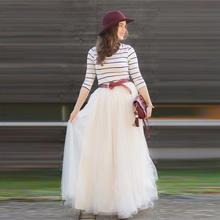 Autumn Casual Style Women Skirts A Line Floor Length Long Maxi Skirt Personalized White Tulle Skirt custom
