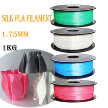 3D Printer Silk PLA 1.75mm Filament Silk Red Blue Green Natural 1 KG ( 2.2lbs ) Spool 3D PLA Printing Material Silky Shiny PLA цена в Москве и Питере