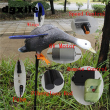 Italy Hunting Wholesale 6V Speed Control Plastic White head Duck Hunting Hunting Duck Decoy Spinning Wings From Xilei