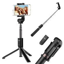 Ulanzi Handheld & Mini Tripod 4 in 1 Selfie Stick Tripod W Bluetooth Remote and 360 Degree Phone Clip for iphone Android Huawei