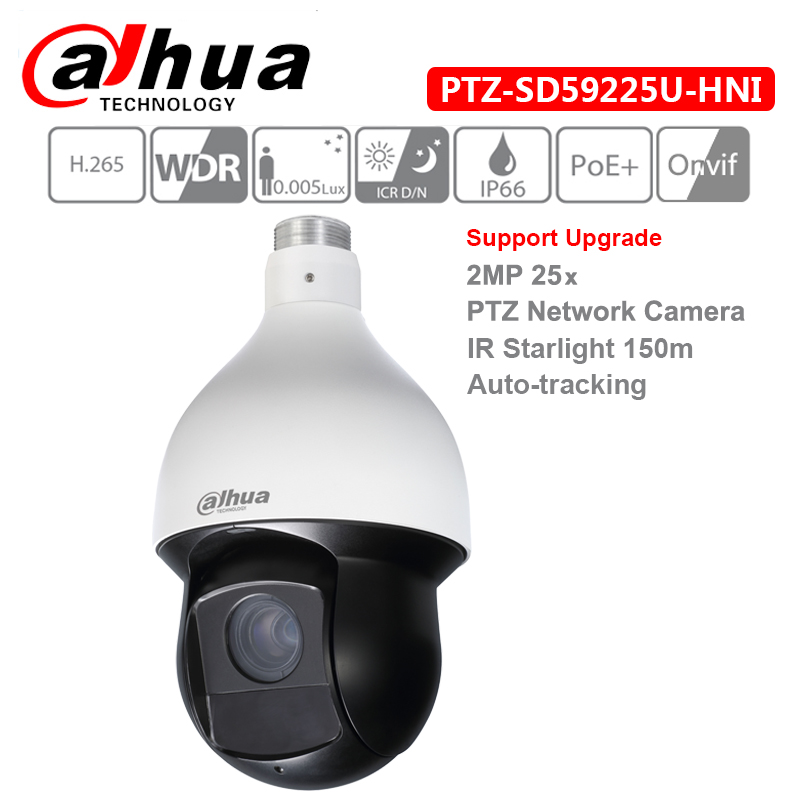 DH PTZ SD59225U HNI 2MP 25x Starlight IR PTZ Network IP Camera 4 8 120mm 150m