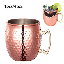 550ml 1/4 Pcs 18 Ounces Hammered Copper Plated Moscow Mule Mug Beer Cup Coffee Cup Mug Copper Plated canecas mugs travel mug(China)