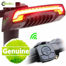 Meilan Smart Bike Light Bike Rear Remote Wireless Light Turn Signal LED Tail Light Laser Beam USB Chargeable  Cycling