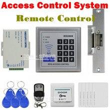 DIYSECUR Full Kit Set 125KHz RFID Keypad Access Control System Security Kit Electric Strike Lock KD2000
