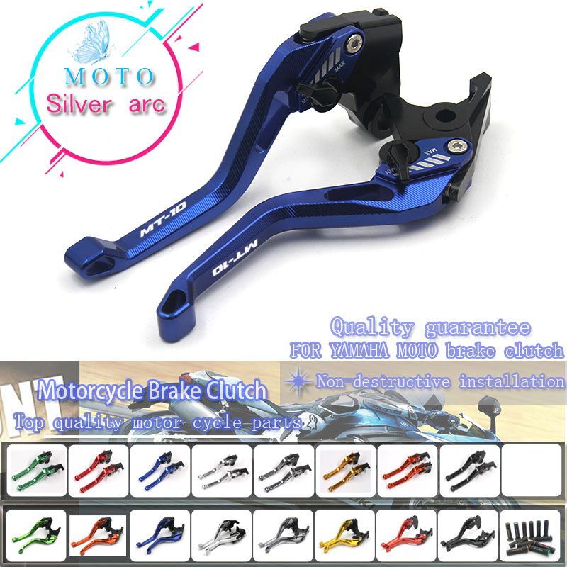 CNC Motorcycle Short With LOGO MT-10 Adjustable Brake Clutch Levers For YAMAHA MT10 MT 10 2016-2017 Top Quality