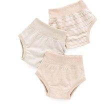 Детское нижнее белье в полоску, детские трусики, органический хлопок, натуральный треугольник, PP, штаны с высокой талией, детские трусы, шорты для живота