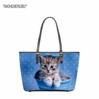 TWOHEARTSGIRL Cute Cat Printed Women Bag Female Handbag Shoulder Bag PU Leather High-capacity Casual Crossbody Bags with Zipper